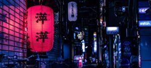 Becas Monbukagakusho para estudiar en Japón en 2020